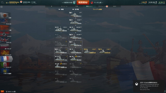 World of Warships 2018_06_03 20_10_45