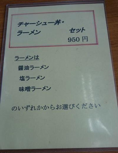 DSC_5388.jpg