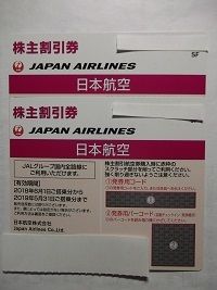 JAL2018.5