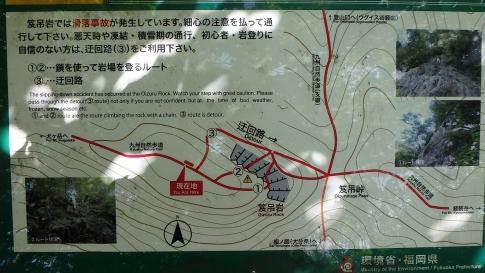 万年山&犬ガ岳~求菩提山縦走 063-001