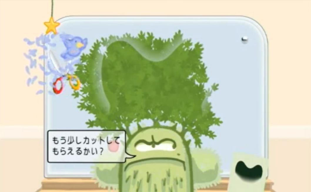 bonsai.jpg