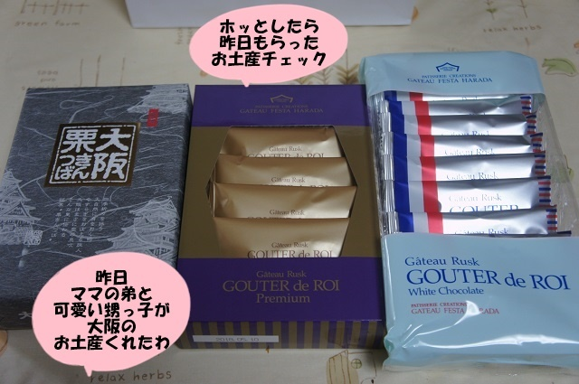 DSC00946_20180401210241e97.jpg