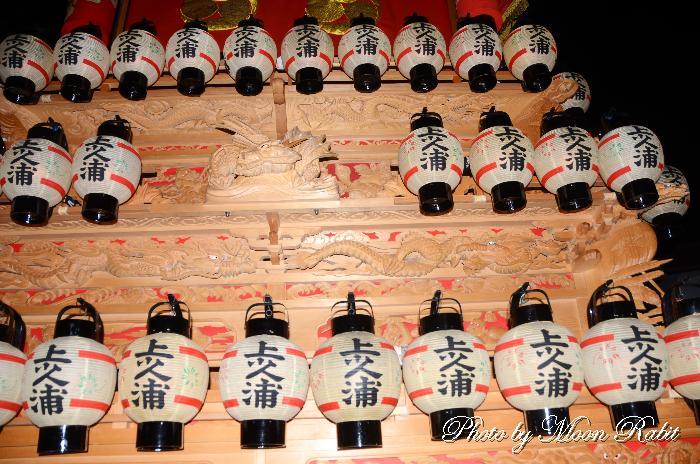 上之浦屋台(だんじり) 祭り提灯