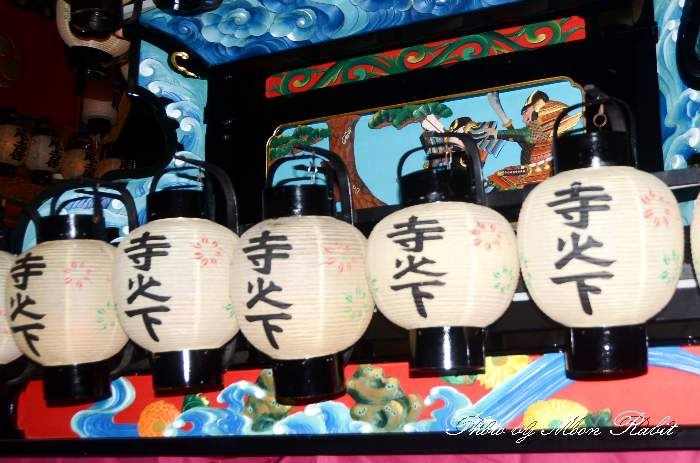 寺之下屋台(だんじり) 祭り提灯