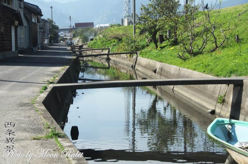 夕禎瑞高丸の水路 愛媛県西条市