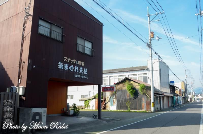 気まぐれ天使 スナック&喫茶 愛媛県西条市丹原町丹原162-1