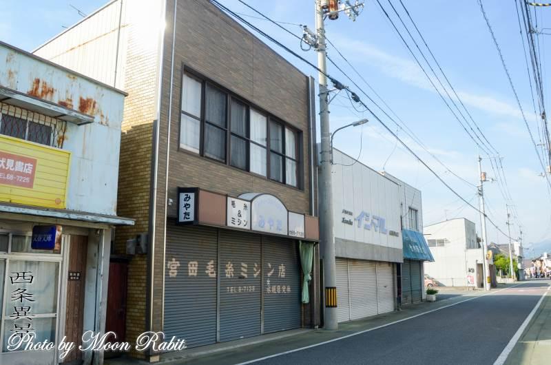 宮田毛糸ミシン店