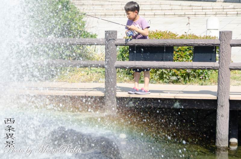 噴水の虹 観音水 愛媛県西条市上神拝