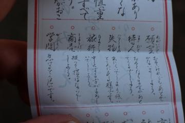 180420弘前 (30)_R