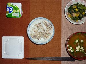 meal20180327-2.jpg