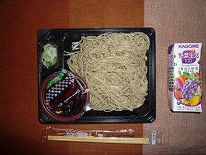meal20180403-2.jpg