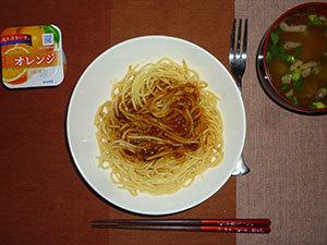 meal20180405-2.jpg