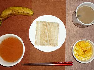 meal20180412-1.jpg