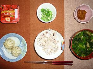 meal20180414-2.jpg