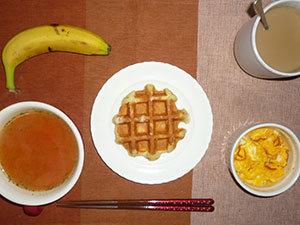 meal20180418-1.jpg