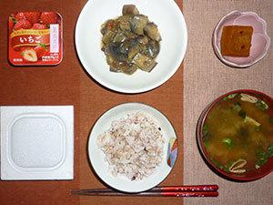 meal20180418-2.jpg