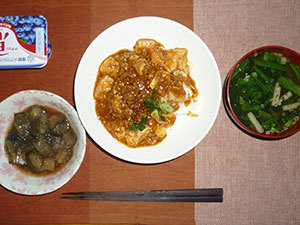 meal20180421-2.jpg