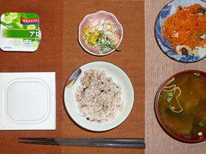 meal20180423-2.jpg