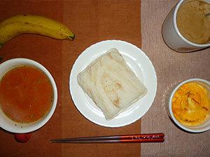meal20180425-1.jpg
