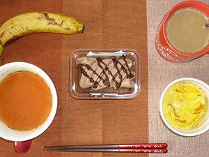 meal20180502-1.jpg