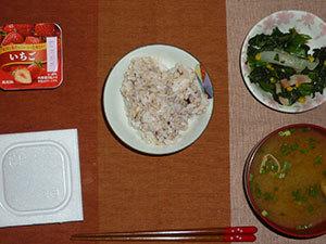 meal20180504-2.jpg