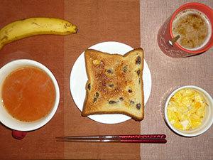 meal20180507-1.jpg