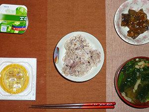 meal20180513-2.jpg