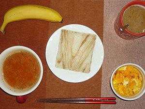 meal20180520-1.jpg