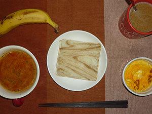 meal20180521-1.jpg