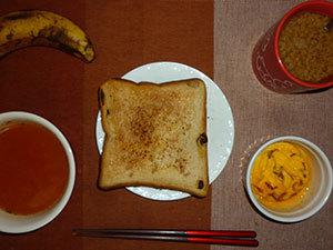 meal20180523-1.jpg
