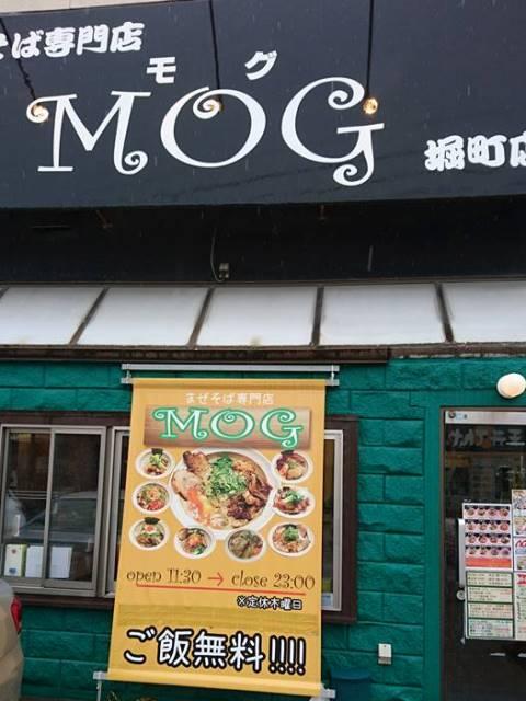 モグ20180418003
