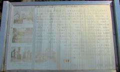 toneri180331-202.jpg