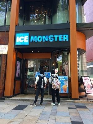 icemonster2018-01