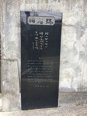 satohachiro