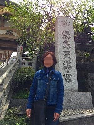 yushimatenjin01
