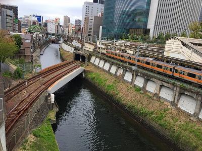 ochiyanomizu-eki