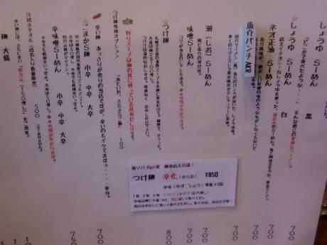 コクミンショクドウ(国民食堂)