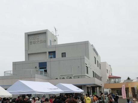 北海道盲導犬協会