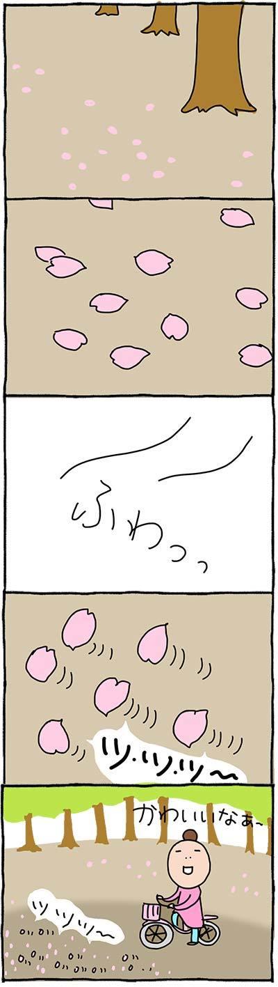 0411花びらダンス