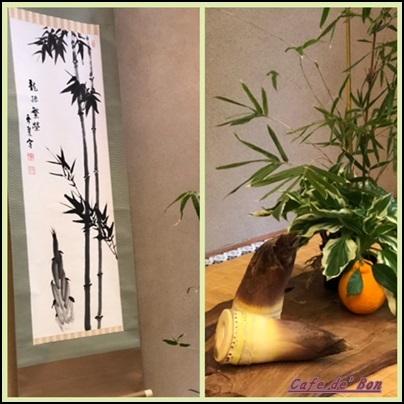 yuzuru18043a.jpg