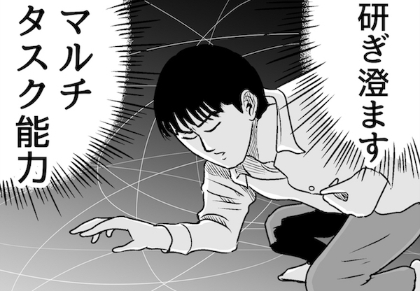 yaretakamo02_150.jpg