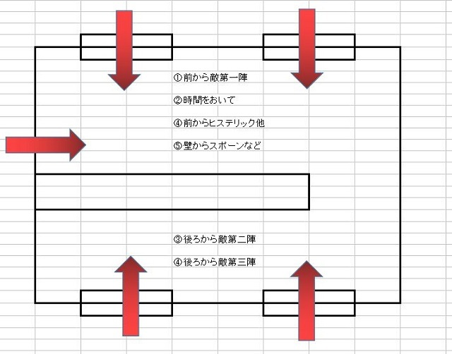 blog20180611_003.jpg