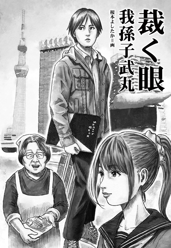 sabakume01.jpg