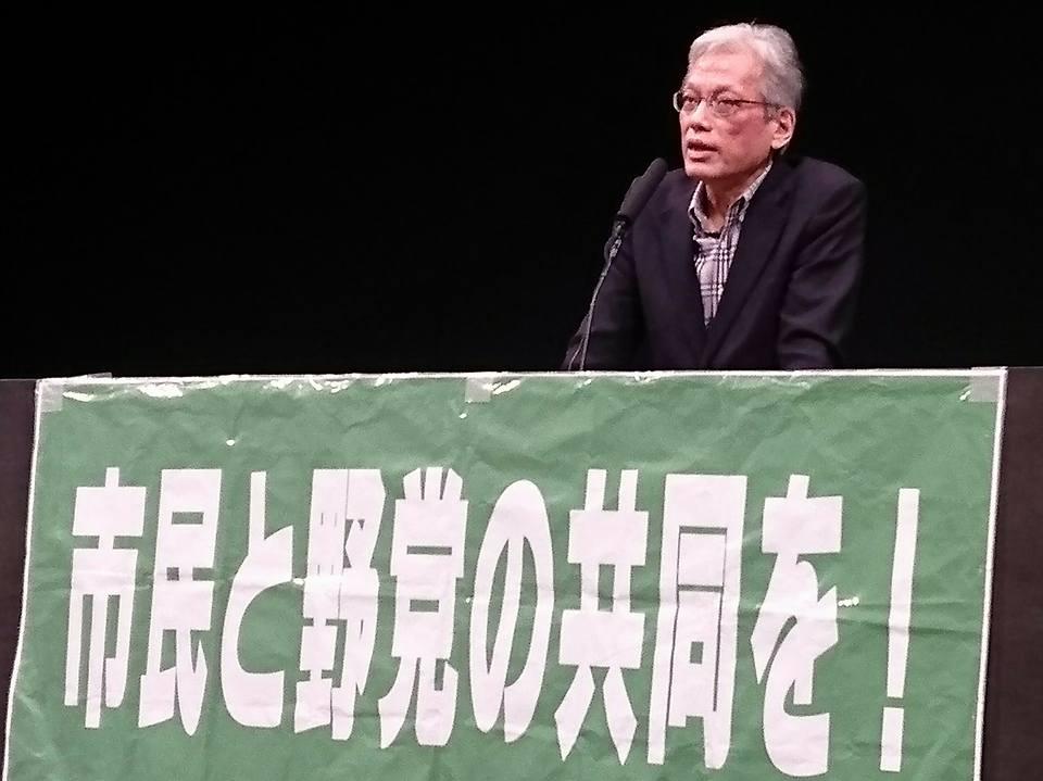 【安倍9条改憲NO!全国市民アクション@新潟キックオフ集会】-2