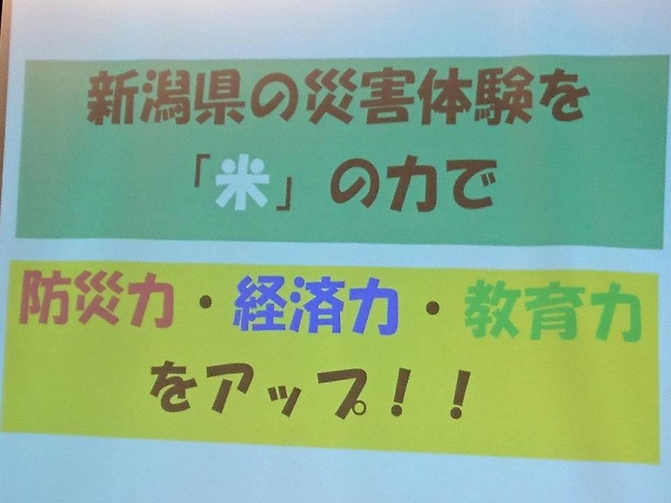 【県議会委員会県内視察②】-2