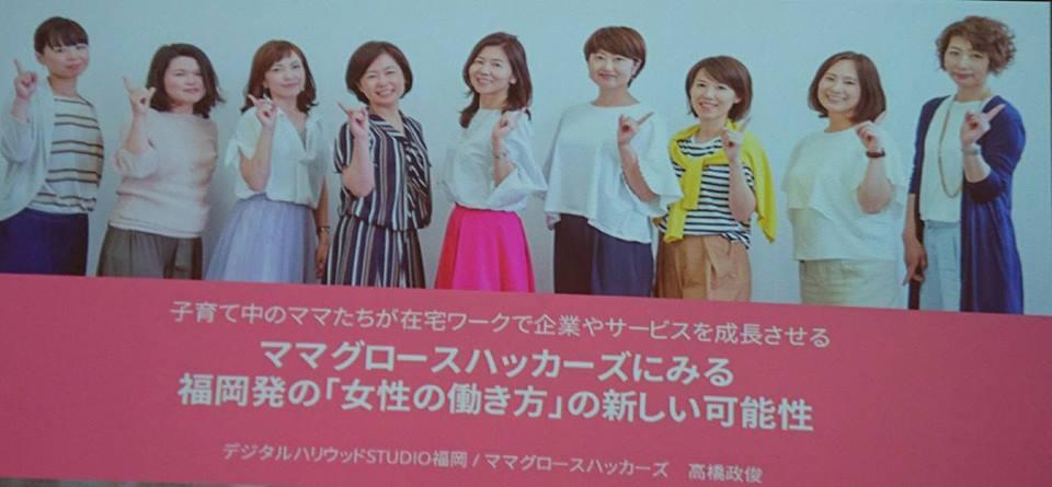 【県議会委員会視察201802⑤】-3