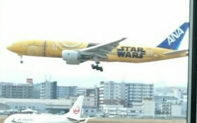 【福岡空港から東京羽田空港経由で新潟へ】-1