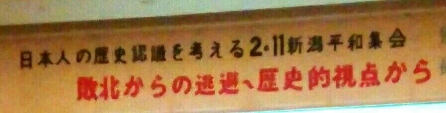 【0211平和集会】-2