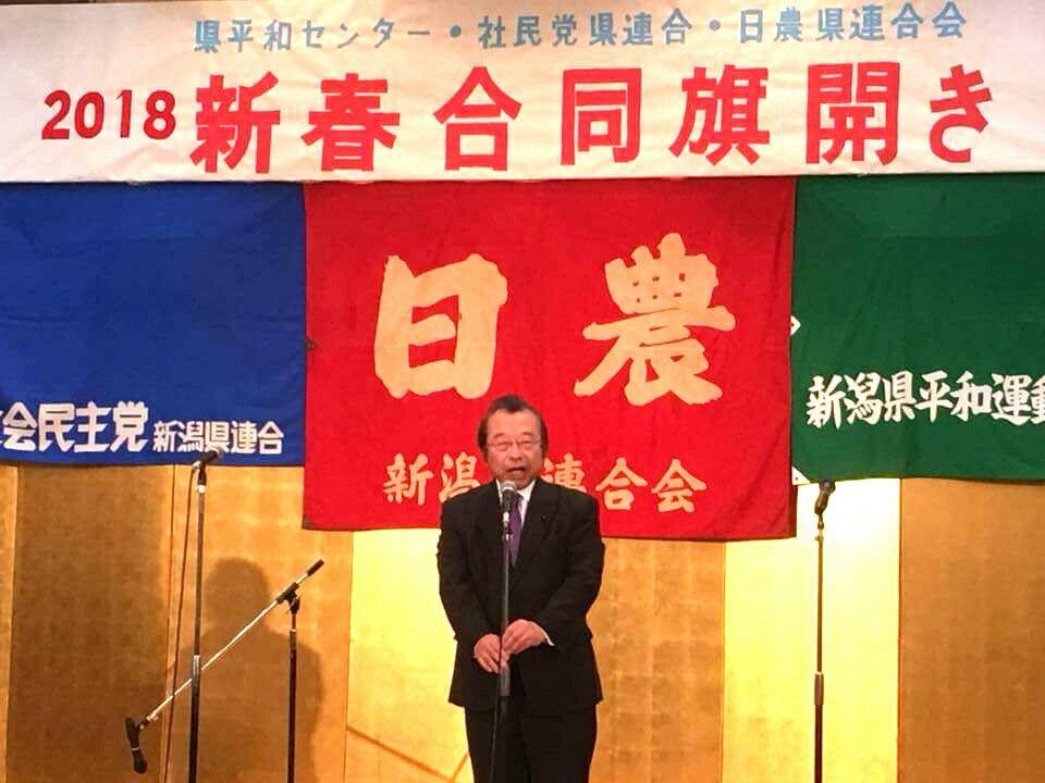 【合同旗開き】-10