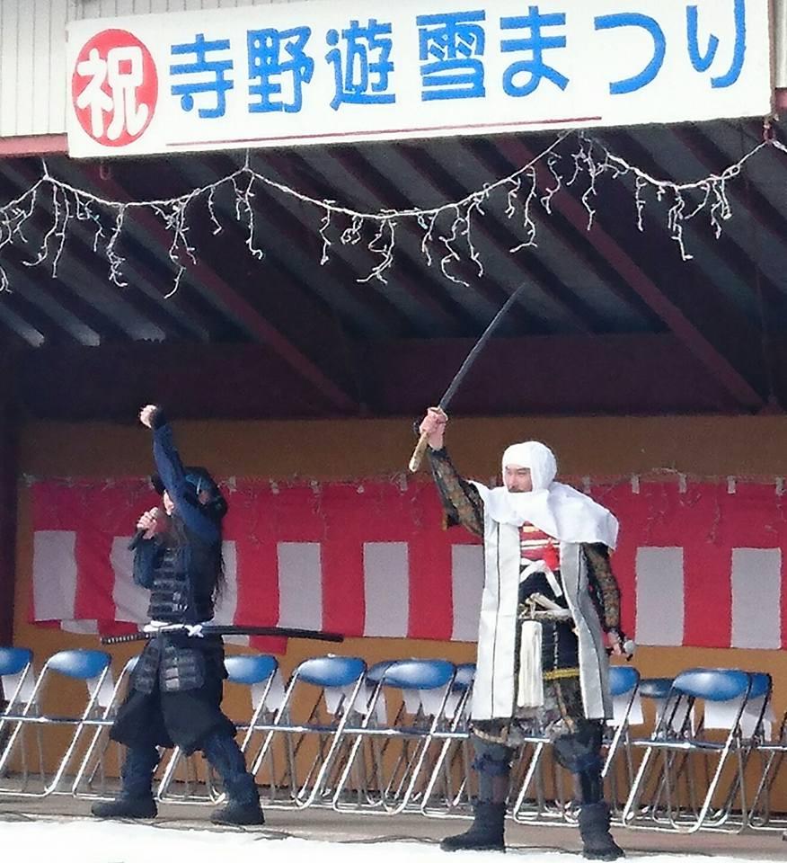 【寺野遊雪まつり2018】-2